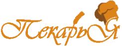 Логотип компании Пекарья
